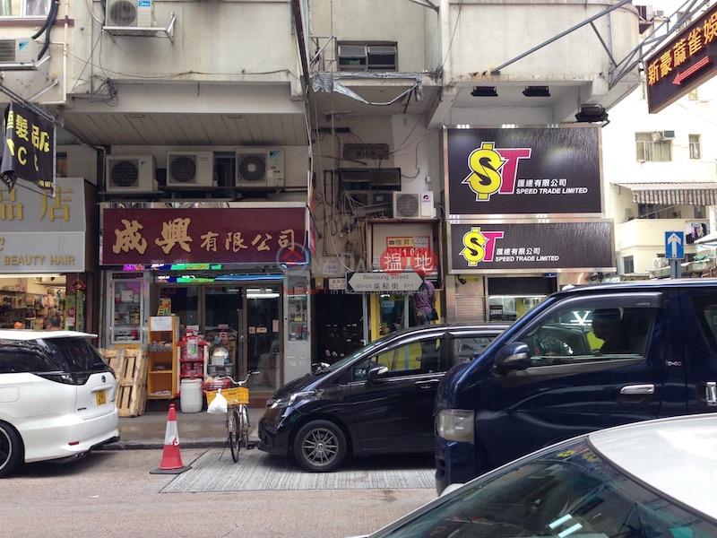 53 Woosung Street (53 Woosung Street) Jordan|搵地(OneDay)(1)