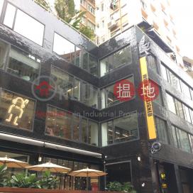環球大廈,蘇豪區, 香港島