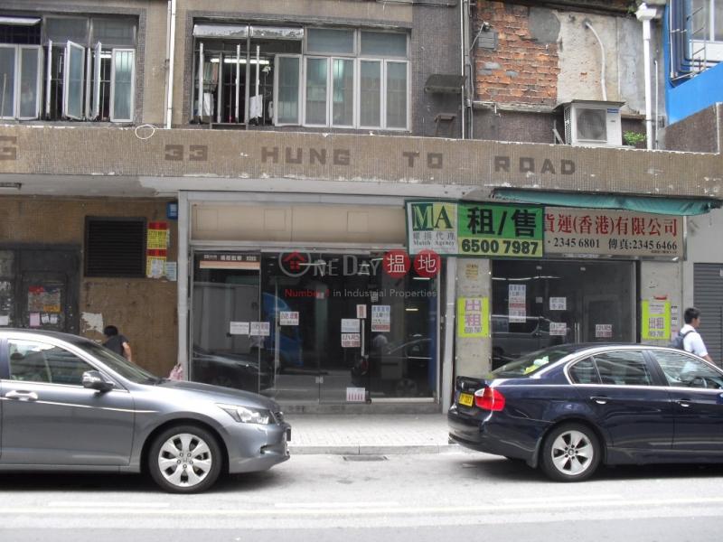 Wong\'s Building (Wong\'s Building) Kwun Tong|搵地(OneDay)(2)