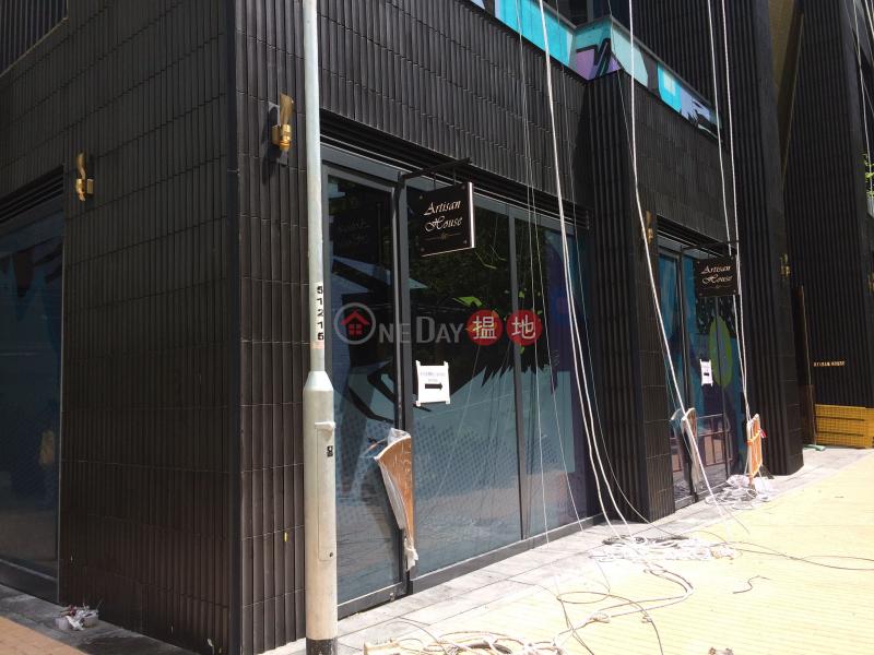 Artisan House (Artisan House) Sai Ying Pun|搵地(OneDay)(2)