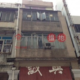 538 Canton Road,Jordan, Kowloon