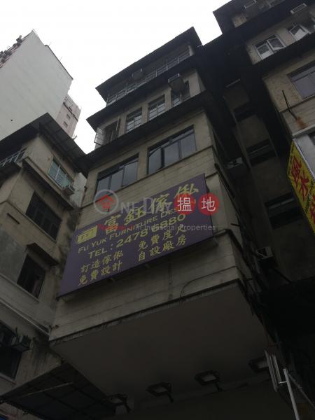 174 Castle Peak Road Yuen Long (174 Castle Peak Road Yuen Long) Yuen Long|搵地(OneDay)(3)