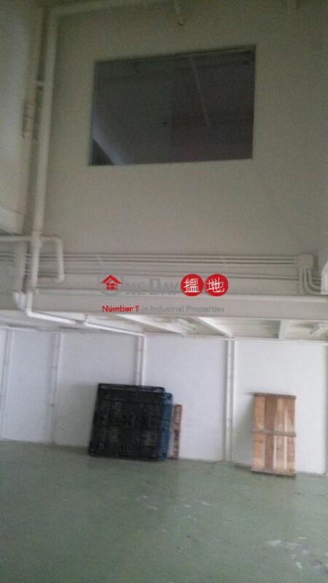 盈力工業中心|沙田盈力工業大廈(Yale Industrial Centre)出租樓盤 (charl-01565)_0