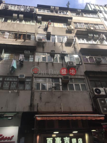 灣仔道67號 (67 Wan Chai Road) 灣仔 搵地(OneDay)(1)