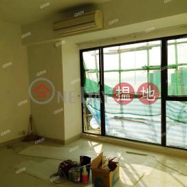 Wisdom Court Block C | 3 bedroom High Floor Flat for Rent