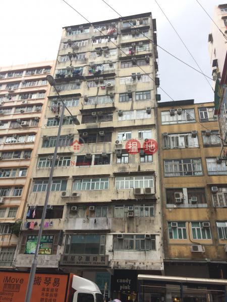 Man Yui Building (Man Yui Building) Sham Shui Po|搵地(OneDay)(3)