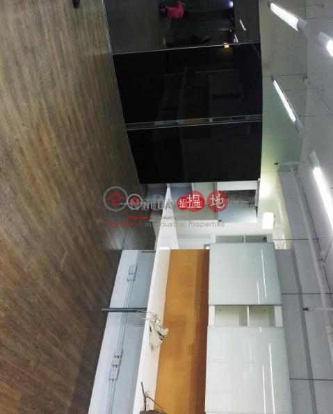 灣仔有裝修寫字樓|灣仔區秀華商業大廈(Xiu Hua Commercial Building)出租樓盤 (glory-05634)_0