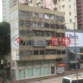 271-273 Chatham Road North,Hung Hom, Kowloon