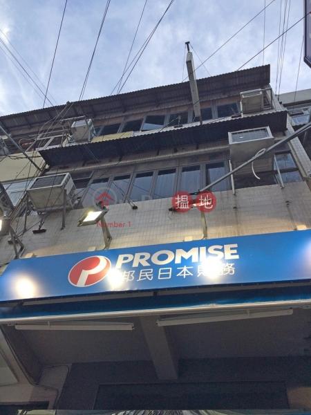 San Fung Avenue 103 (San Fung Avenue 103) Sheung Shui 搵地(OneDay)(2)