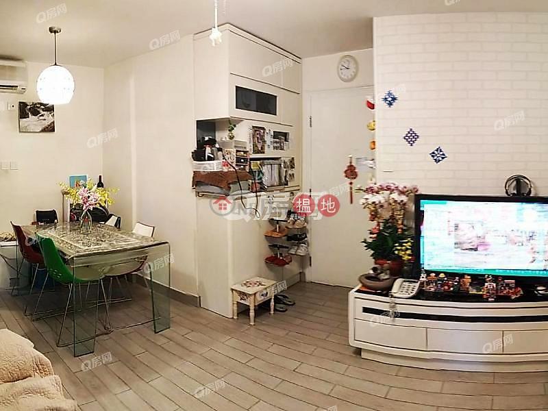 乾淨企理,即買即住,間隔實用,超筍價《置富花園-富嘉苑買賣盤》|置富花園-富嘉苑(Chi Fu Fa Yuen-Fu Kar Yuen)出售樓盤 (XGGD804003268)