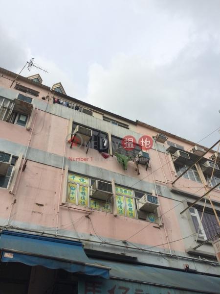 San Hong Street 55 (San Hong Street 55) Sheung Shui 搵地(OneDay)(2)