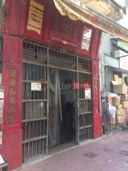 蘇杭街112號 (112 Jervois Street) 上環|搵地(OneDay)(2)