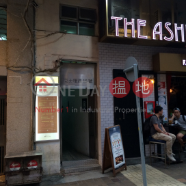 15 Ashley Road,Tsim Sha Tsui, Kowloon