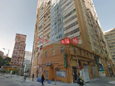 華基工業大廈|葵青華基工業大廈(Vigor Industrial Building)出租樓盤 (lcpc7-05852)_0