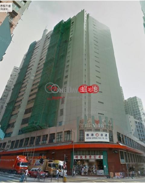 達利中心|葵青達利中心(Riley House)出租樓盤 (mcrye-03987)_0