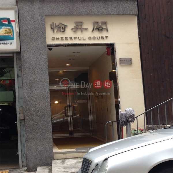 Cheerful Court (Cheerful Court) Happy Valley|搵地(OneDay)(2)