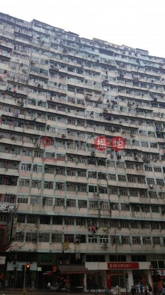 Fok Cheong Building (Fok Cheong Building) Quarry Bay|搵地(OneDay)(2)