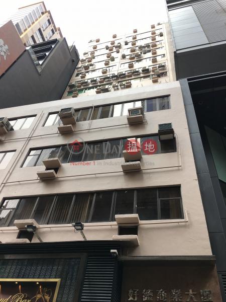 Hody Commercial Building (Hody Commercial Building) Tsim Sha Tsui|搵地(OneDay)(1)