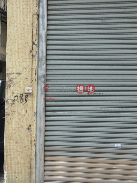 28 Second Street (28 Second Street) Sai Ying Pun|搵地(OneDay)(2)