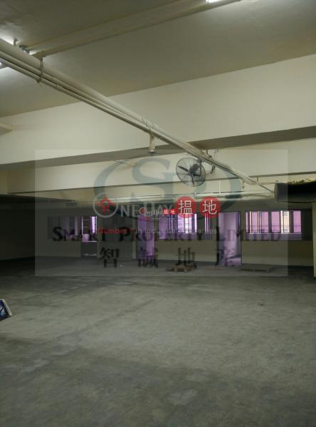 TOP KWAI CHUNG VALUABLE WAREHOUSE 88 Lei Muk Road | Kwai Tsing District Hong Kong | Rental HK$ 75,000/ month