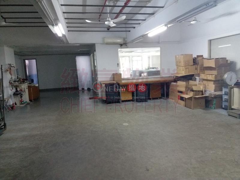 Property Search Hong Kong | OneDay | Industrial | Rental Listings, Luk Hop Industrial Building