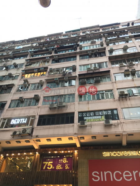 Po Wing Building (Po Wing Building) Causeway Bay|搵地(OneDay)(4)