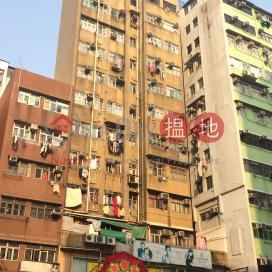 Asian Building|亞洲大廈