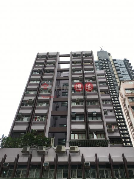 紹恆大廈 (Shiu Hang Building) 長沙灣|搵地(OneDay)(1)