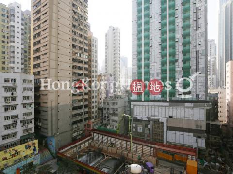 瑧蓺一房單位出售 西區瑧蓺(Artisan House)出售樓盤 (Proway-LID167590S)_0