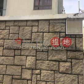 WAH YUEN,Kowloon Tong, Kowloon