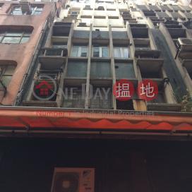 Hop Hing Building,Central, Hong Kong Island