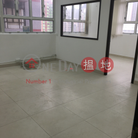 Wah Tat Industrial Centre|Kwai Tsing DistrictWah Tat Industrial Centre(Wah Tat Industrial Centre)Rental Listings (poonc-04809)_0