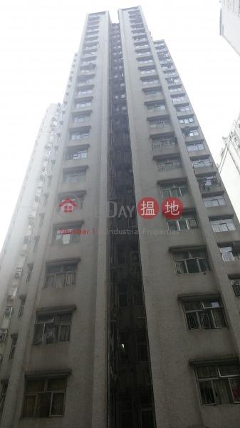 Kar Wan Building (Kar Wan Building) North Point|搵地(OneDay)(2)