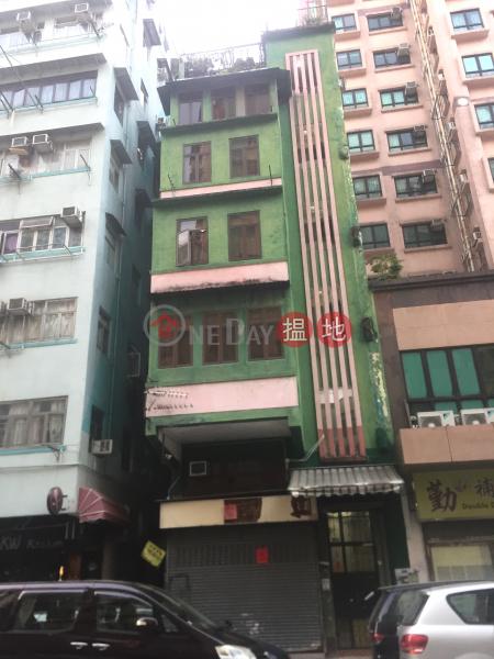 33A Cheung Ning Street (33A Cheung Ning Street) To Kwa Wan|搵地(OneDay)(2)