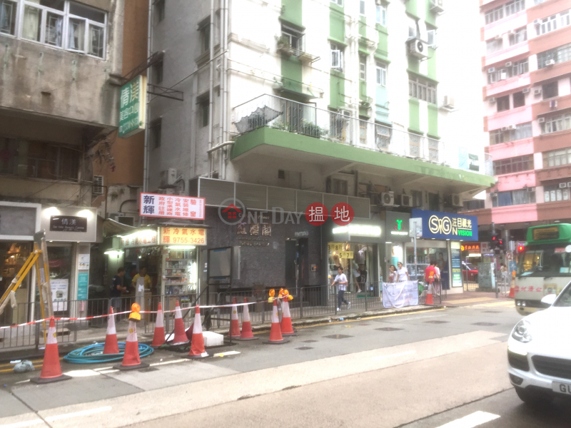 Coral Terrace (Coral Terrace) Hung Hom|搵地(OneDay)(2)
