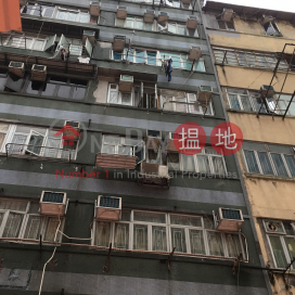 1068 Canton Road,Mong Kok, Kowloon