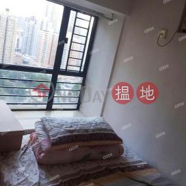 開揚遠景,四通八達,地鐵上蓋《新元朗中心3座租盤》|新元朗中心3座(Sun Yuen Long Centre Block 3)出租樓盤 (XGXJ574400558)_0