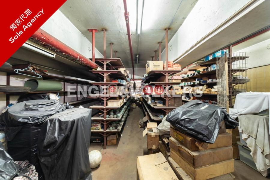 HK$ 3,800萬-金基工業大廈|葵青-葵涌開放式筍盤出售|住宅單位