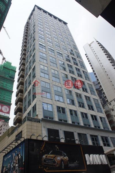 QRE Plaza (QRE Plaza ) Wan Chai|搵地(OneDay)(1)