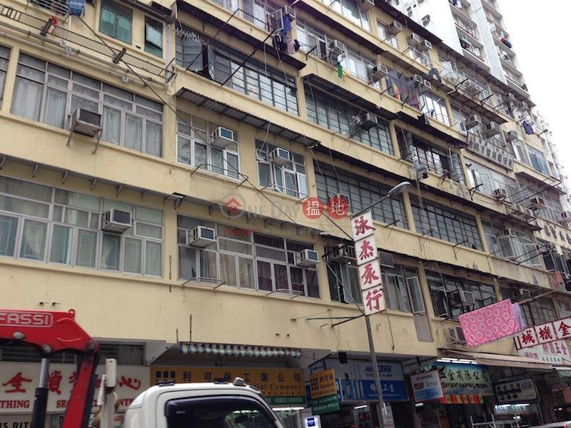 905-907 Canton Road (905-907 Canton Road) Mong Kok|搵地(OneDay)(1)