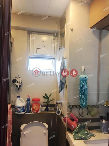 Block 13 On Hiu Mansion Sites D Lei King Wan, Low | Residential | Sales Listings, HK$ 11M