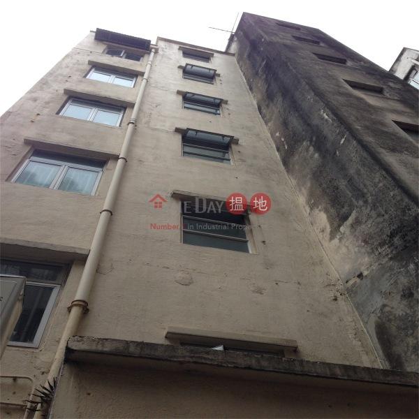 4 Shepherd Street (4 Shepherd Street) Causeway Bay|搵地(OneDay)(3)