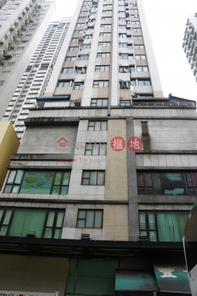 Fung King Court (Fung King Court) Sai Ying Pun|搵地(OneDay)(1)