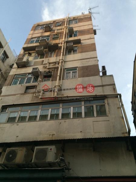 Tai Kong Building (Tai Kong Building) Sheung Shui|搵地(OneDay)(3)