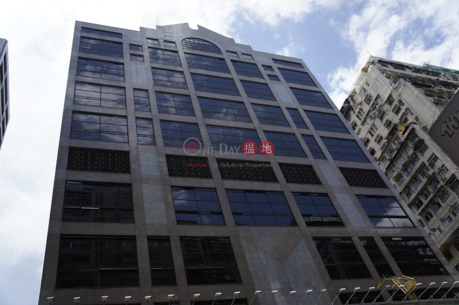 Chong Hing Square (Chong Hing Square) Mong Kok|搵地(OneDay)(3)