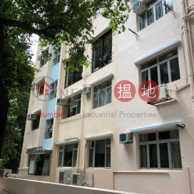 65 - 73 Macdonnell Road Mackenny Court,Central Mid Levels, Hong Kong Island