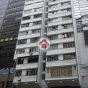 Yee Wah Mansion (Yee Wah Mansion ) Wan Chai District 搵地(OneDay)(2)