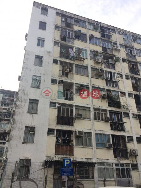 大坑西新邨民泰樓 (Man Tai House, Tai Hang Sai Estate) 石硤尾|搵地(OneDay)(3)