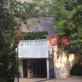 淺水灣道110號,淺水灣, 香港島