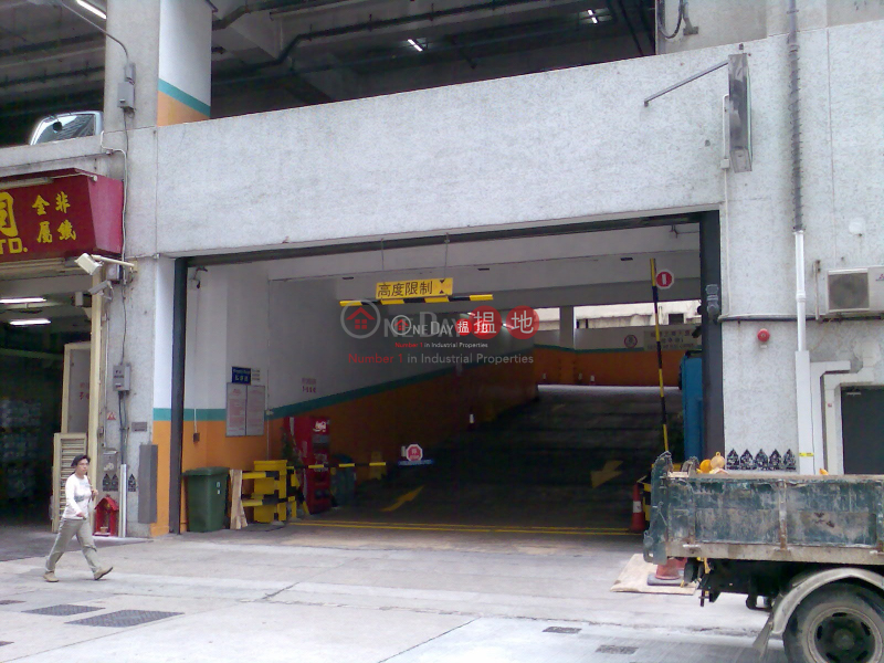 Property Search Hong Kong | OneDay | Industrial, Rental Listings YUE FUNG